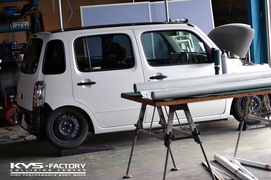 http://www.kys-factory.com/GALLERY/custom/lapping.jpg